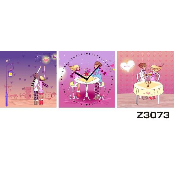 パネルクロック 3枚のアートパネル 壁掛け時計 hOur Design Z3073 ハート〈イラスト〉