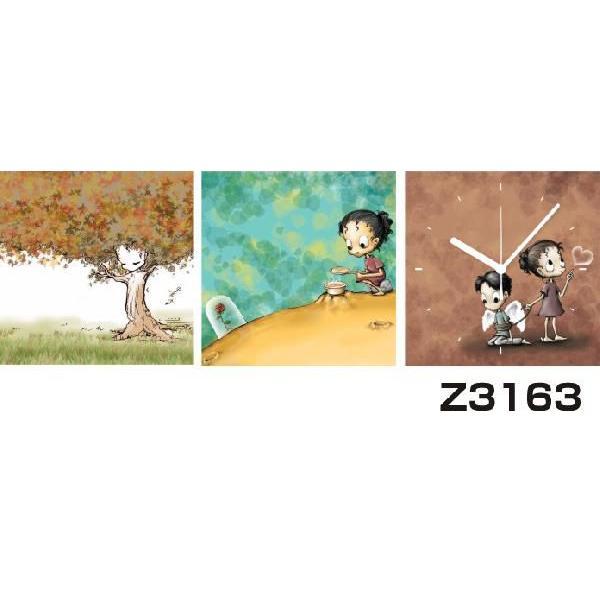パネルクロック 3枚のアートパネル 壁掛け時計 hOur Design Z3163女の子 〈イラスト〉
