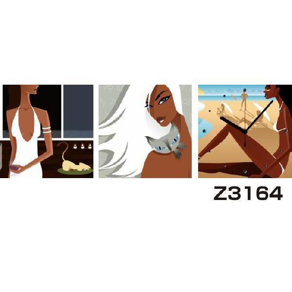 パネルクロック 3枚のアートパネル壁掛け時計 hOur Design Z3164女性 猫〈イラスト〉〈アート〉