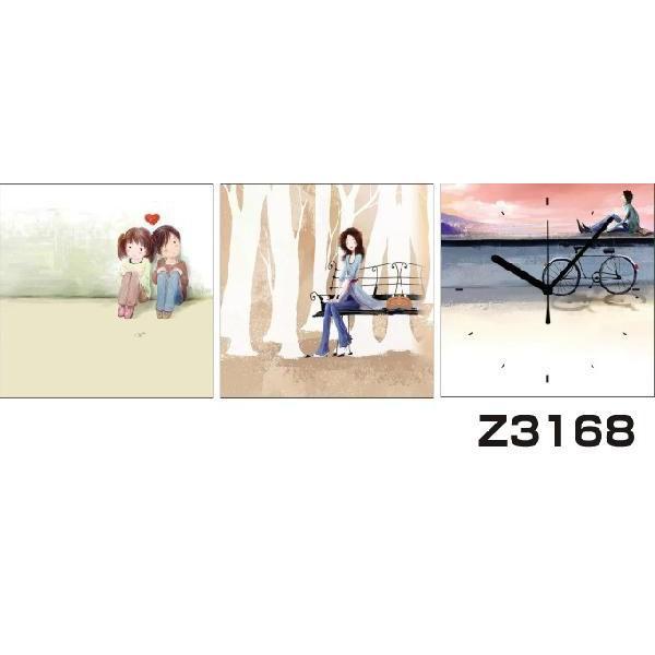 パネルクロック 3枚のアートパネル 壁掛け時計 hOur Design Z3168女の子 男の子〈イラスト〉
