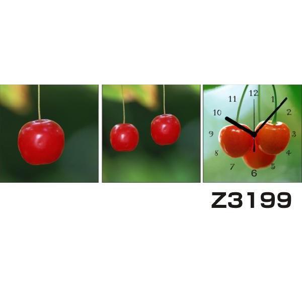 パネルクロック 3枚アートパネル壁掛け時計 hOur Design Z3199さくらんぼ〈花〉〈自然〉〈フード〉