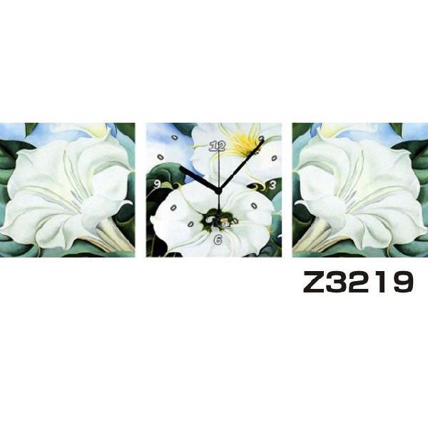 パネルクロック 3枚のアートパネル 壁掛け時計 hOur Design Z3219〈アート〉〈花〉