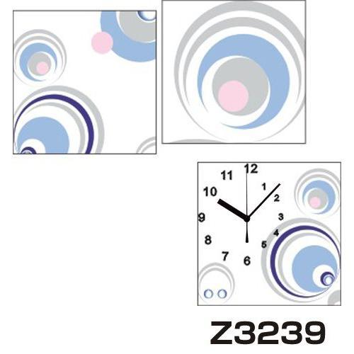 パネルクロック 3枚のアートパネル 壁掛け時計 hOur Design Z3239円〈アート〉