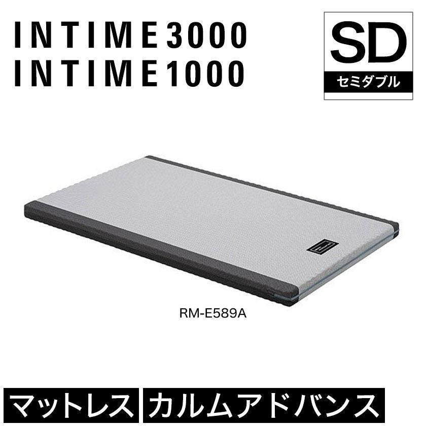 パラマウントベッド カルムアドバンス マットレス インタイム1000 電動ベッド専用マットレス セミダブル