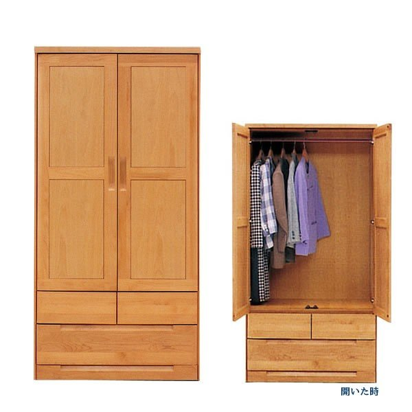 スカーレット90服吊(重ね)ハンガーラック ワードローブ 衣類収納 アルダー材使用 収納家具 日時指定不可 大型家具便