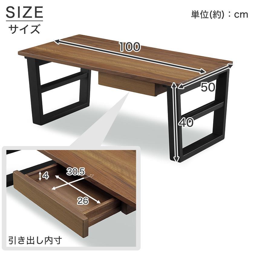 引き出し 付き テーブル