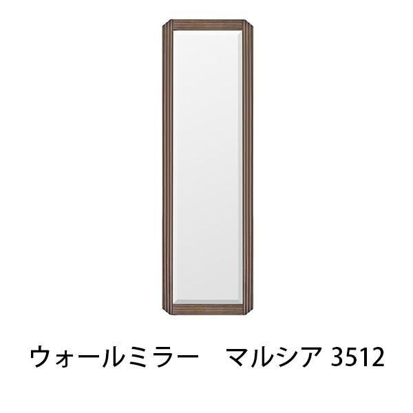 ウォールミラー マルシア 3512 幅35cm 壁掛け 鏡 オーク材 木製フレーム ブラウン 面取り おしゃれ おしゃれ 飛散防止