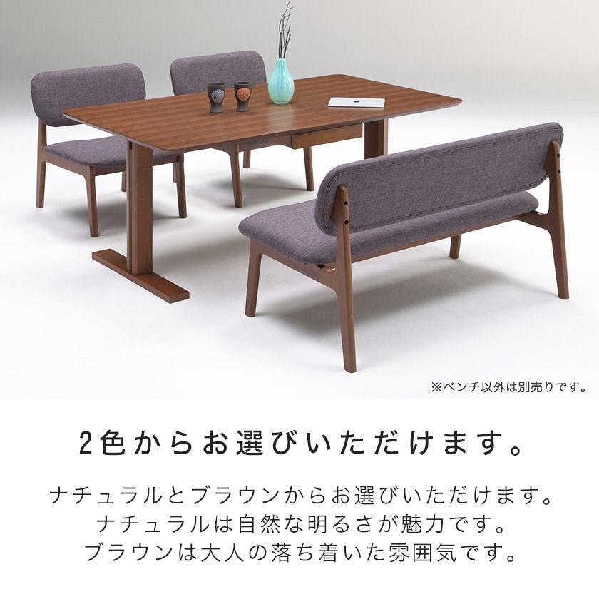 ダイニングベンチ 幅122cm 木製 背もたれ付き ファブリック ナチュラル ブラウン 天然木 シンプル 食卓ベンチ 背もたれ付きベンチ|ioo|04
