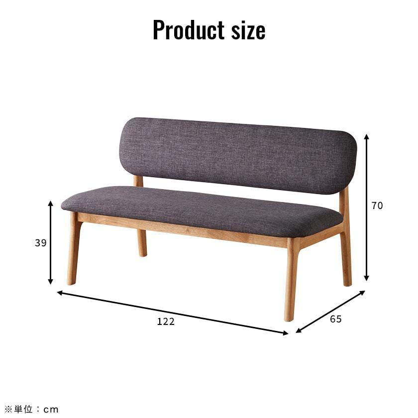 ダイニングベンチ 幅122cm 木製 背もたれ付き ファブリック ナチュラル ブラウン 天然木 シンプル 食卓ベンチ 背もたれ付きベンチ|ioo|05
