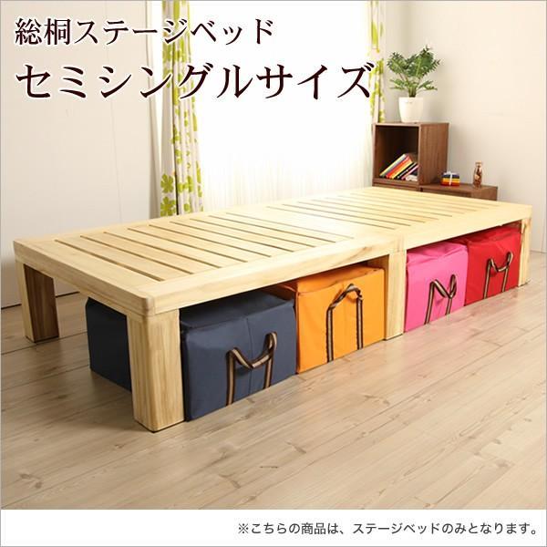 すのこベッド   (セミシングル)   売れ筋通販   Yahoo!ショッピング