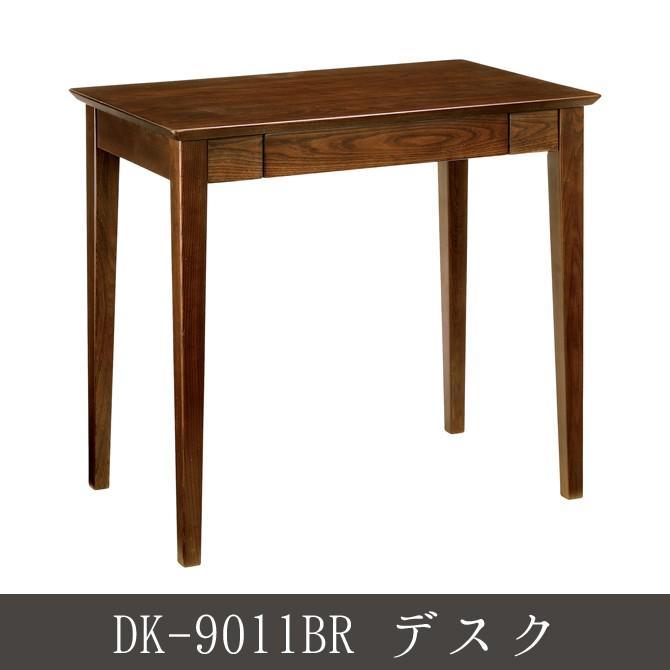 DK-9011BR デスク シンプル サイドチェスト サイドボード 玄関収納 テーブル 座卓 幅90cm 勉強机 書斎机 作業台 PCデスク 作業テーブル 作業机 学習机 つくえ