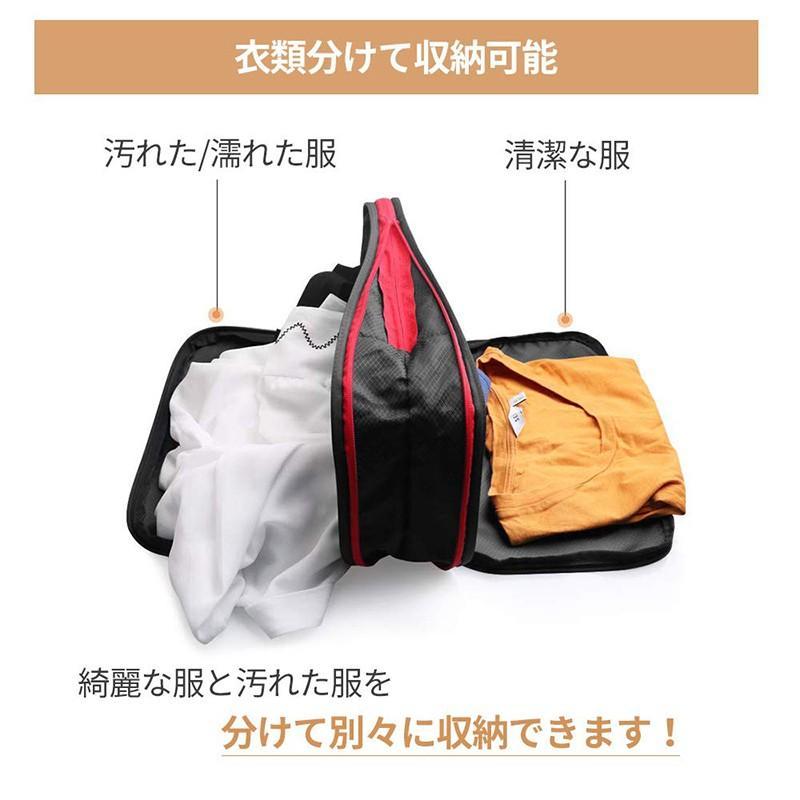圧縮バッグ 収納ポーチ 送料無料 旅行圧縮バッグ トラベルポーチ 2個セット 圧縮 空間節約 撥水加工 乾湿分離 衣類仕分け 軽量 衣類 タオル 出張|ioroi|04