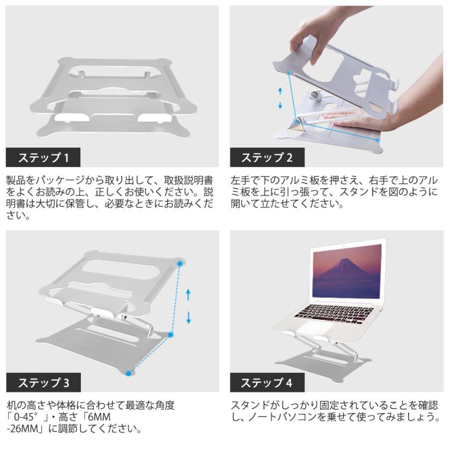 ノートパソコンスタンド パソコンスタンド 折りたたみ式 ノート PCスタンド 改良版 アルミ合金製 ホルダー 高さ 角度調整可能 滑り止め 軽量 姿勢改善 腰痛解消|ioroi|16