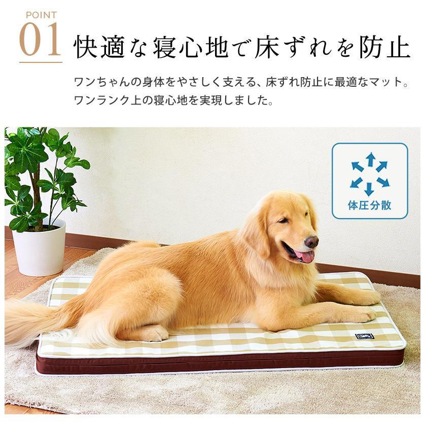 (OFT) 犬の介護マット クッションエアー XL NEWブラウン【送料無料(北海道・沖縄・離島等除く)】(ペット 犬 イヌ 老犬 足腰)|ip-plus|02