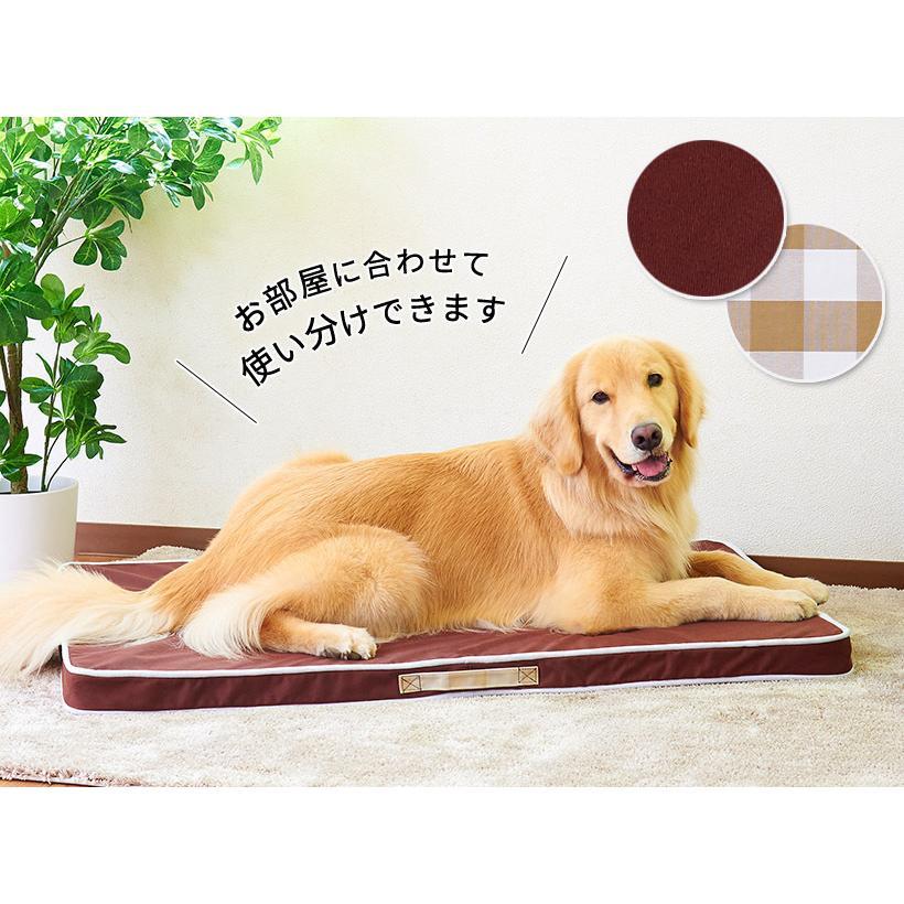 (OFT) 犬の介護マット クッションエアー XL NEWブラウン【送料無料(北海道・沖縄・離島等除く)】(ペット 犬 イヌ 老犬 足腰)|ip-plus|15