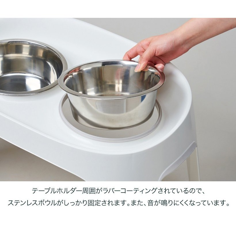 (OFT) SKYBAR Sサイズ (ペット 食事台 テーブル フードボウルスタンド ヘルニア予防 食べやすい 高さ 食べこぼし防止 水飲み)|ip-plus|05
