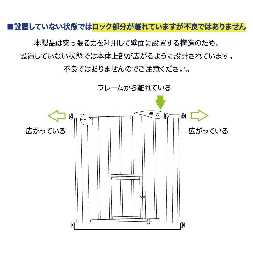 (OFT) OFTオートロックゲート スタンダード (ペット ゲート 扉 脱走防止 柵 間仕切り ペットフェンス)|ip-plus|10