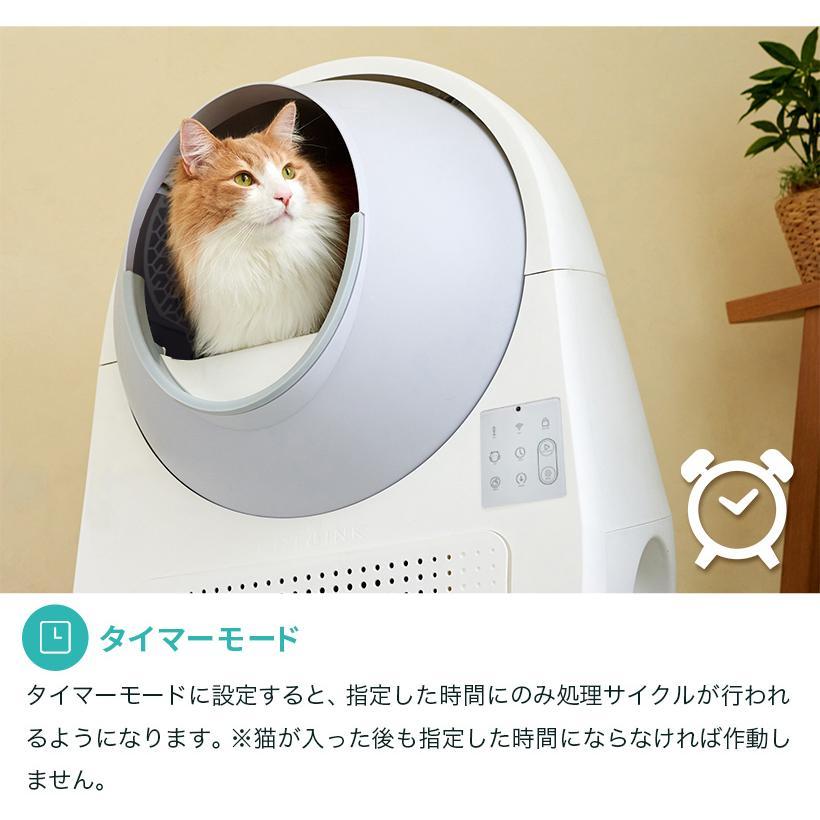 (OFT) 自動ネコトイレ CATLINK 日本正規販売店(送料無料(北海道・沖縄・離島等除く)) (キャットリンク ねこ 猫) ip-plus 09
