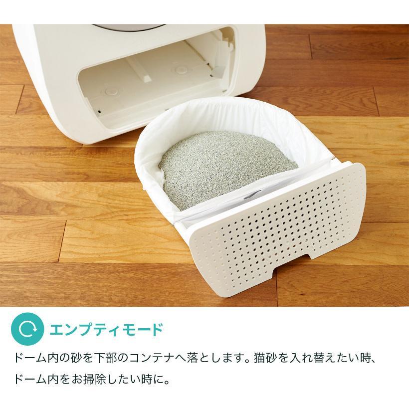 (OFT) 自動ネコトイレ CATLINK 日本正規販売店(送料無料(北海道・沖縄・離島等除く)) (キャットリンク ねこ 猫) ip-plus 10