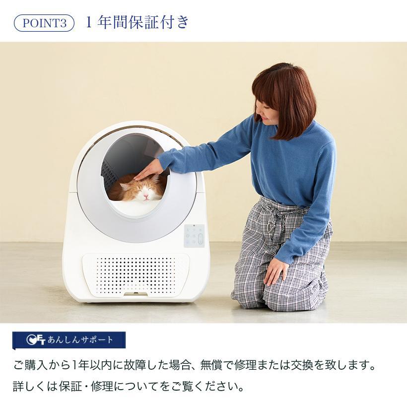 (OFT) 自動ネコトイレ CATLINK 日本正規販売店(送料無料(北海道・沖縄・離島等除く)) (キャットリンク ねこ 猫) ip-plus 15