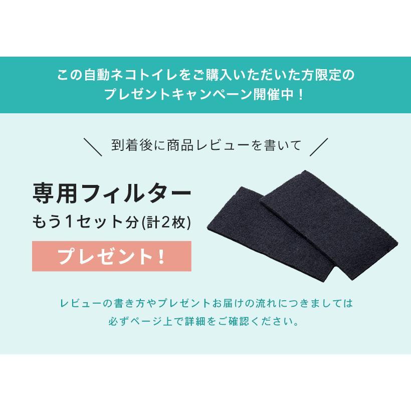 (OFT) 自動ネコトイレ CATLINK 日本正規販売店(送料無料(北海道・沖縄・離島等除く)) (キャットリンク ねこ 猫) ip-plus 16