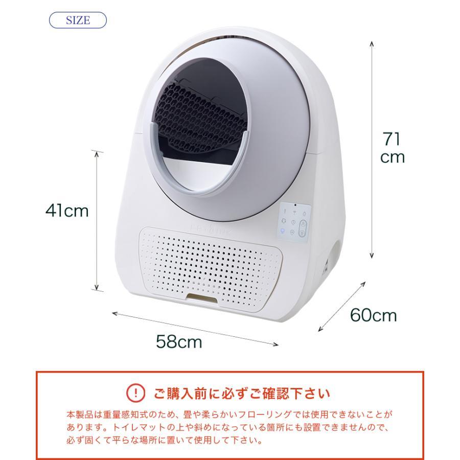 (OFT) 自動ネコトイレ CATLINK 日本正規販売店(送料無料(北海道・沖縄・離島等除く)) (キャットリンク ねこ 猫) ip-plus 17