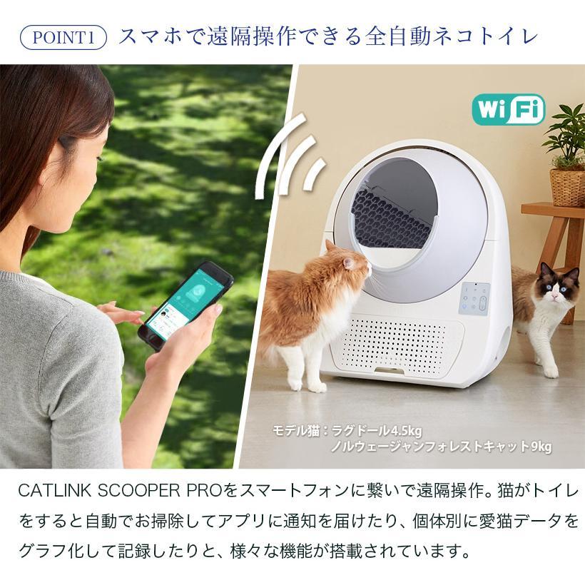 (OFT) 自動ネコトイレ CATLINK 日本正規販売店(送料無料(北海道・沖縄・離島等除く)) (キャットリンク ねこ 猫) ip-plus 04
