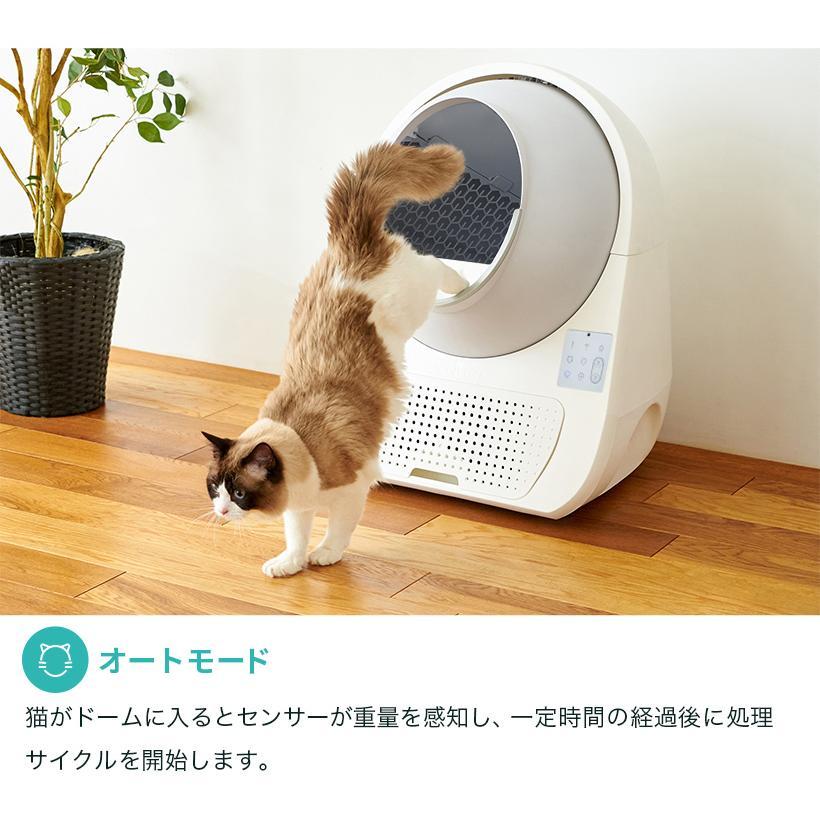 (OFT) 自動ネコトイレ CATLINK 日本正規販売店(送料無料(北海道・沖縄・離島等除く)) (キャットリンク ねこ 猫) ip-plus 07