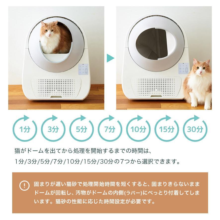 (OFT) 自動ネコトイレ CATLINK 日本正規販売店(送料無料(北海道・沖縄・離島等除く)) (キャットリンク ねこ 猫) ip-plus 08