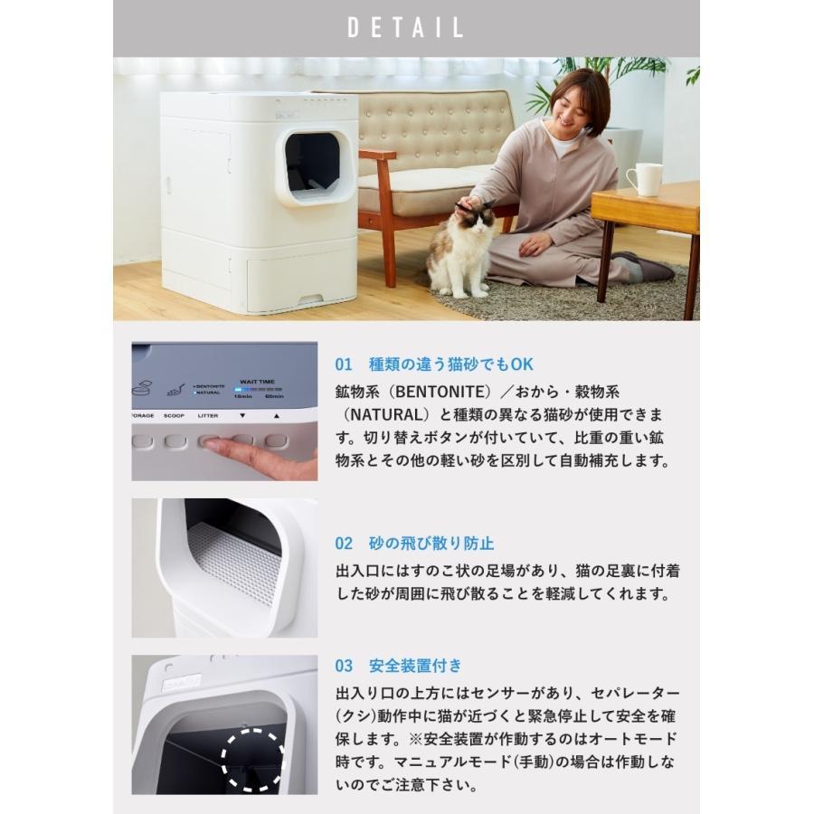 (OFT) 自動猫トイレ Lavvie Bot S (送料無料(北海道・一部地域等除く)) (ネコ ねこ おすすめ おしゃれ トイレ メンテナンス アプリ 相談 電話対応 ネコ OFT)|ip-plus|11