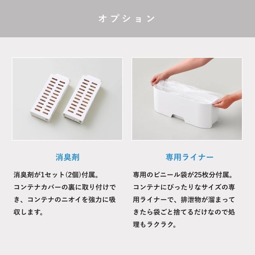 (OFT) 自動猫トイレ Lavvie Bot S (送料無料(北海道・一部地域等除く)) (ネコ ねこ おすすめ おしゃれ トイレ メンテナンス アプリ 相談 電話対応 ネコ OFT)|ip-plus|14