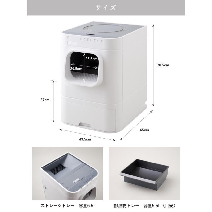 (OFT) 自動猫トイレ Lavvie Bot S (送料無料(北海道・一部地域等除く)) (ネコ ねこ おすすめ おしゃれ トイレ メンテナンス アプリ 相談 電話対応 ネコ OFT)|ip-plus|16