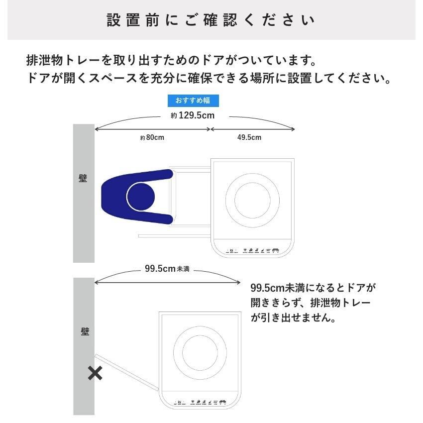 (OFT) 自動猫トイレ Lavvie Bot S (送料無料(北海道・一部地域等除く)) (ネコ ねこ おすすめ おしゃれ トイレ メンテナンス アプリ 相談 電話対応 ネコ OFT)|ip-plus|17