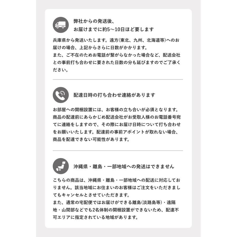 (OFT) 自動猫トイレ Lavvie Bot S (送料無料(北海道・一部地域等除く)) (ネコ ねこ おすすめ おしゃれ トイレ メンテナンス アプリ 相談 電話対応 ネコ OFT)|ip-plus|19