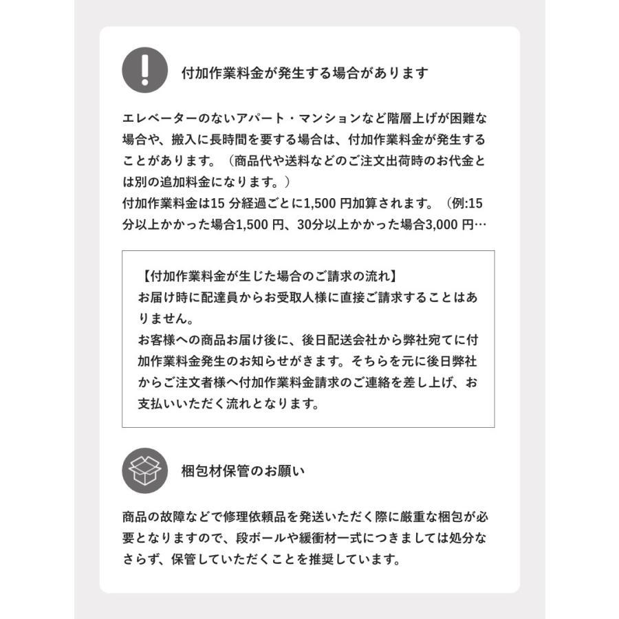(OFT) 自動猫トイレ Lavvie Bot S (送料無料(北海道・一部地域等除く)) (ネコ ねこ おすすめ おしゃれ トイレ メンテナンス アプリ 相談 電話対応 ネコ OFT)|ip-plus|20