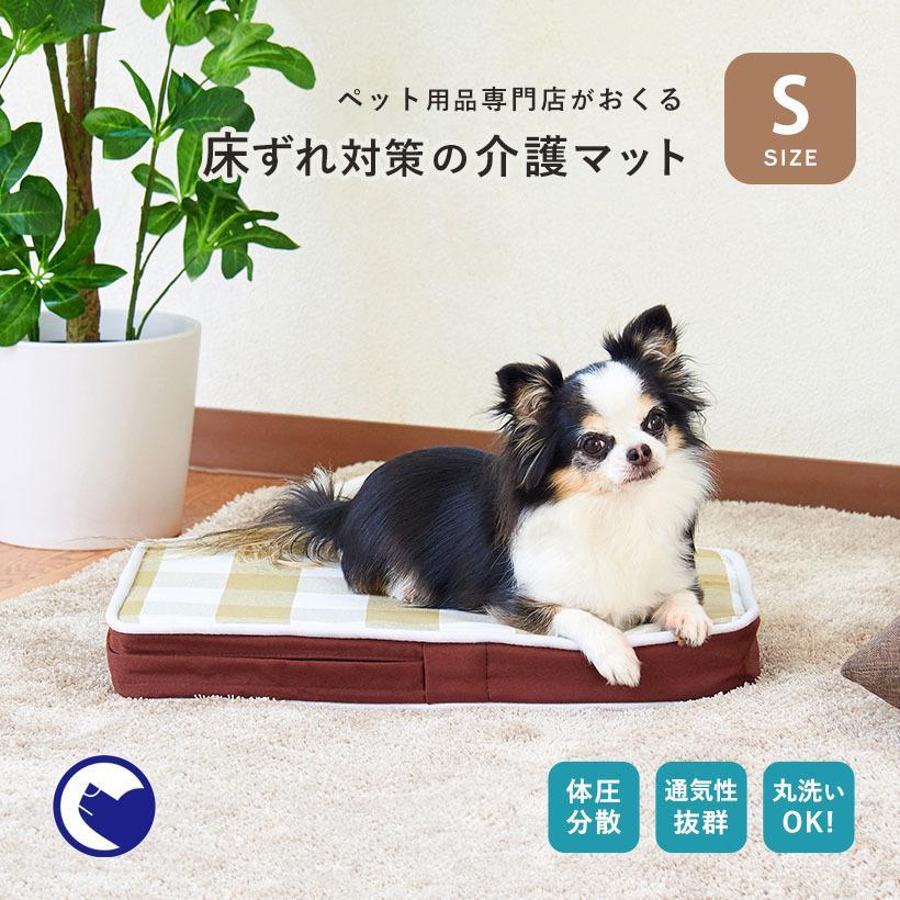 (OFT) 犬の介護マット クッションエアー S NEWブラウン (ペット 犬 イヌ 老犬 足腰 反発 ベッド 丸洗い 介護 マット OFT) ip-plus