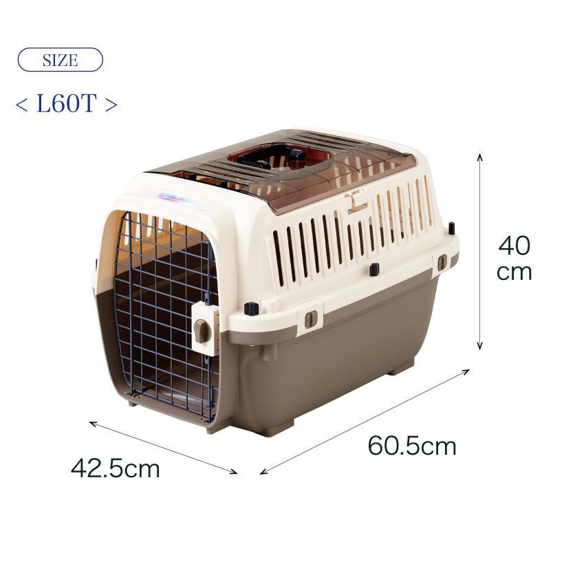 (OFT) ペットケンネル・ファーストクラス トップオープンクリア L60T (おしゃれ おすすめ ランキング 小型犬 猫 小動物 ハードキャリー コンテナ クレート 上扉) ip-plus 19