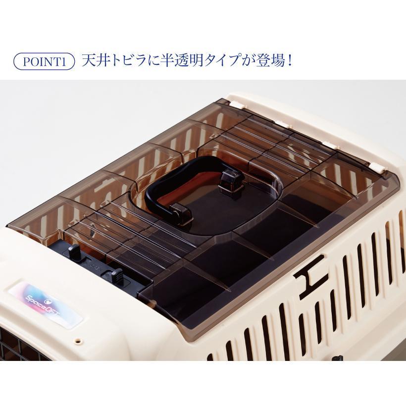 (OFT) ペットケンネル・ファーストクラス トップオープンクリア L60T (おしゃれ おすすめ ランキング 小型犬 猫 小動物 ハードキャリー コンテナ クレート 上扉) ip-plus 03