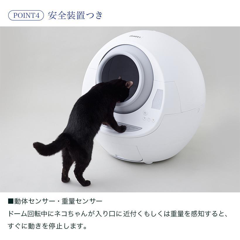 (OFT) 自動ネコトイレ MOME 日本正規販売店【送料無料(北海道・沖縄・離島等除く)】(モーム 猫 キャットロボット catlink)|ip-plus|11