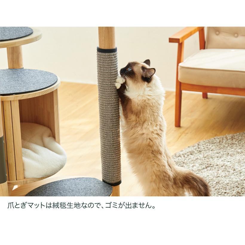(OFT) キャットタワーHIDAMARI ( 猫 ねこ キャットタワー 爪とぎ ロフト ベッド ハウス 木製 ポール おしゃれ シンプル )|ip-plus|13