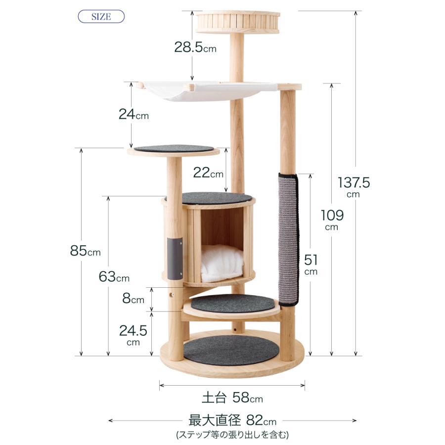 (OFT) キャットタワーHIDAMARI ( 猫 ねこ キャットタワー 爪とぎ ロフト ベッド ハウス 木製 ポール おしゃれ シンプル )|ip-plus|19