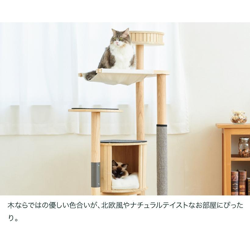 (OFT) キャットタワーHIDAMARI ( 猫 ねこ キャットタワー 爪とぎ ロフト ベッド ハウス 木製 ポール おしゃれ シンプル )|ip-plus|04