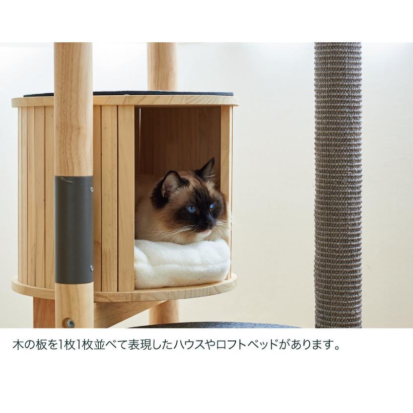 (OFT) キャットタワーHIDAMARI ( 猫 ねこ キャットタワー 爪とぎ ロフト ベッド ハウス 木製 ポール おしゃれ シンプル )|ip-plus|05
