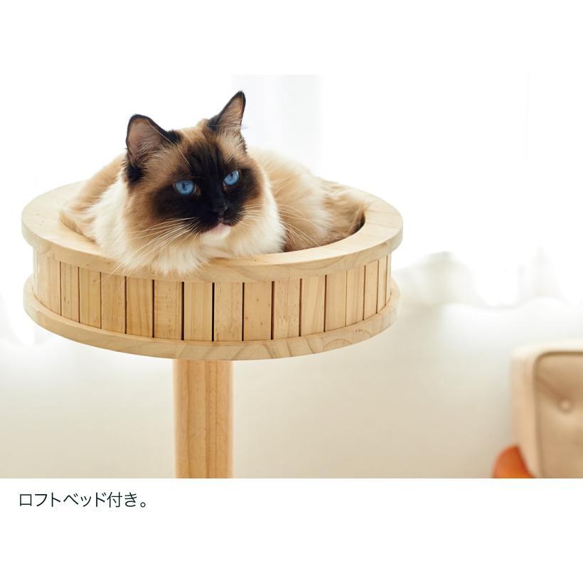 (OFT) キャットタワーHIDAMARI ( 猫 ねこ キャットタワー 爪とぎ ロフト ベッド ハウス 木製 ポール おしゃれ シンプル )|ip-plus|08