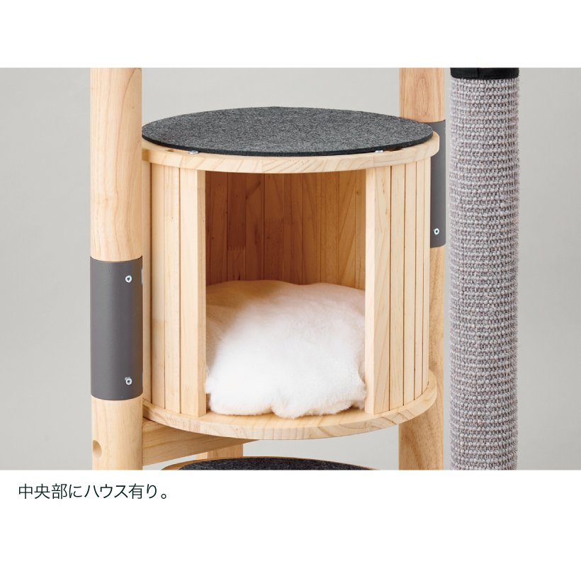 (OFT) キャットタワーHIDAMARI ( 猫 ねこ キャットタワー 爪とぎ ロフト ベッド ハウス 木製 ポール おしゃれ シンプル )|ip-plus|10