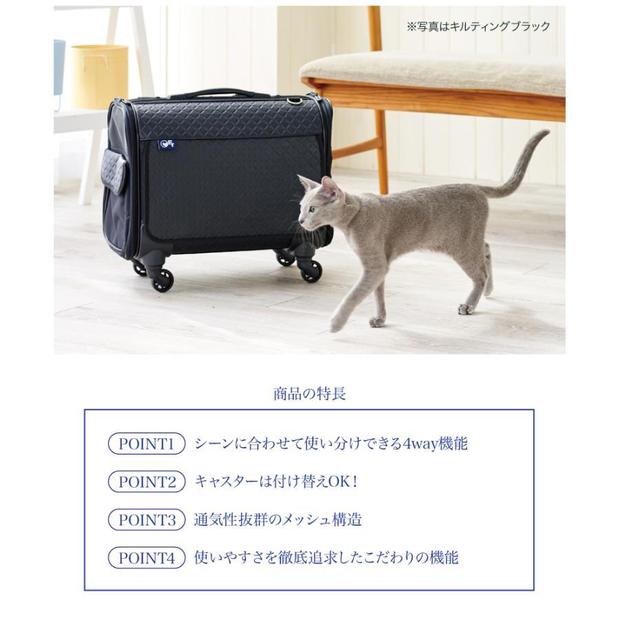 (OFT) ブロッサムリュックキャリー ミリタリールックM (ペットキャリー バッグ リュック ケース カート 犬 猫 おすすめ おしゃれ) ip-plus 03