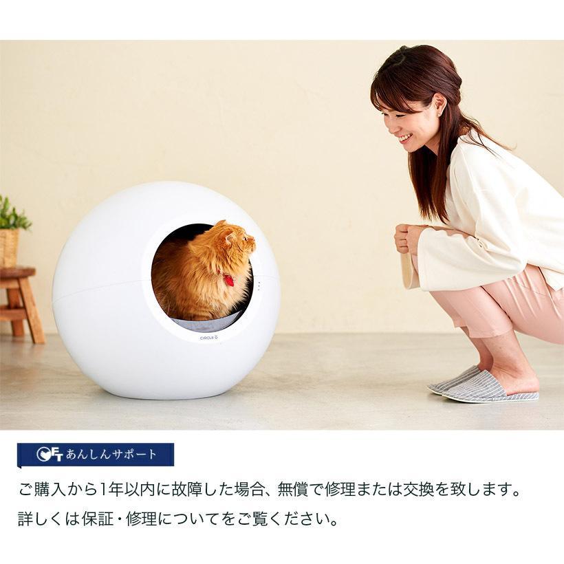 (レビュー記載で猫砂プレゼント!!) (OFT) 自動猫トイレ circle0 サークルゼロ おから猫砂PULFINO 6箱プレゼント【送料無料(北海道・沖縄・離島等除く)】|ip-plus|16