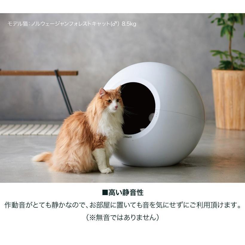 (レビュー記載で猫砂プレゼント!!) (OFT) 自動猫トイレ circle0 サークルゼロ おから猫砂PULFINO 6箱プレゼント【送料無料(北海道・沖縄・離島等除く)】|ip-plus|06