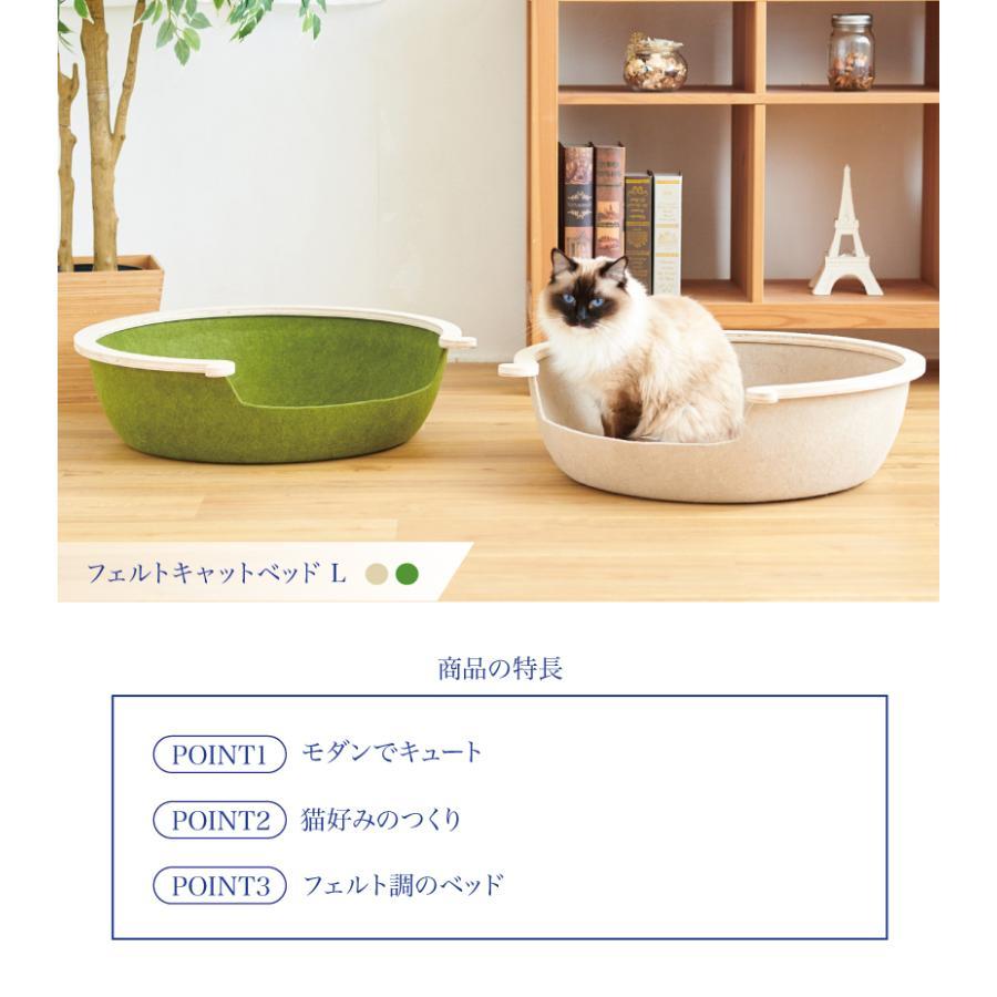 (OFT) フェルトキャットベッド L ( ペット ベッド ハウス おしゃれ 木 ウッド インテリア かわいい フェルト 猫 ネコ ねこ )|ip-plus|02