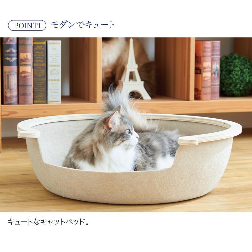 (OFT) フェルトキャットベッド L ( ペット ベッド ハウス おしゃれ 木 ウッド インテリア かわいい フェルト 猫 ネコ ねこ )|ip-plus|03